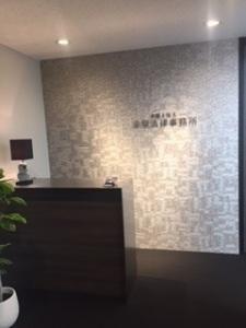 福岡オフィス
